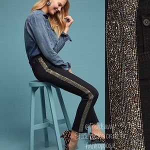 RARE MOTHER The Rascal High-Rise Skinny Ankle Jean